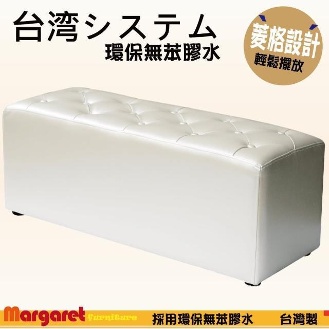 【Margaret】時尚經典設計師款長凳(黑/白)