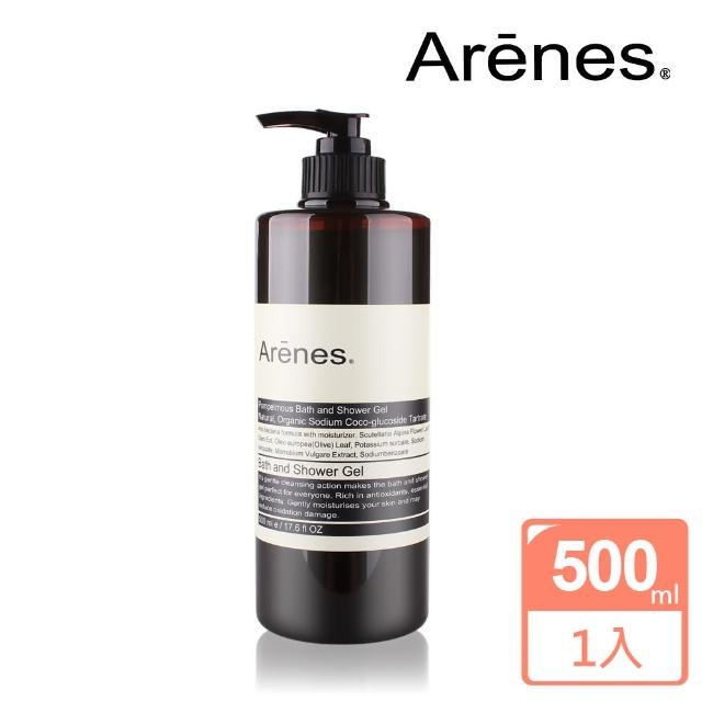 【Arenes】青柚草本沐浴露(500ml)