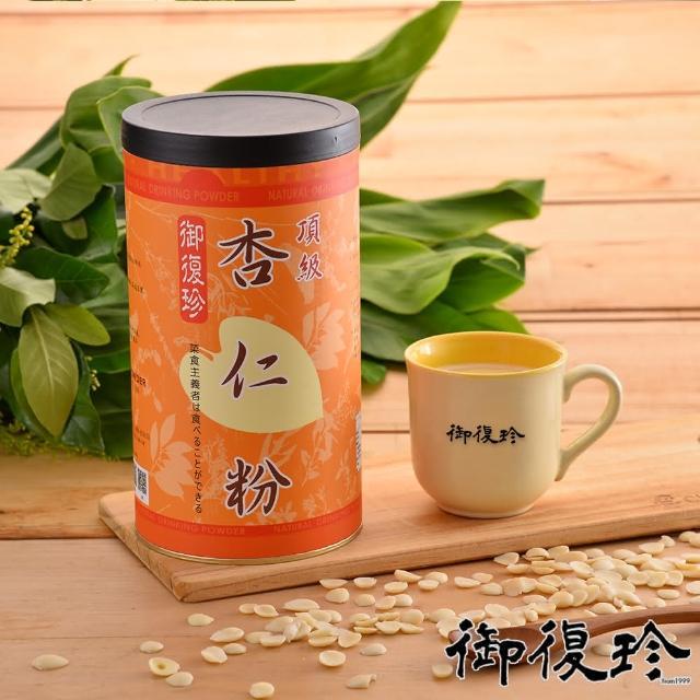 【御復珍】頂級杏仁粉(無糖 450g)