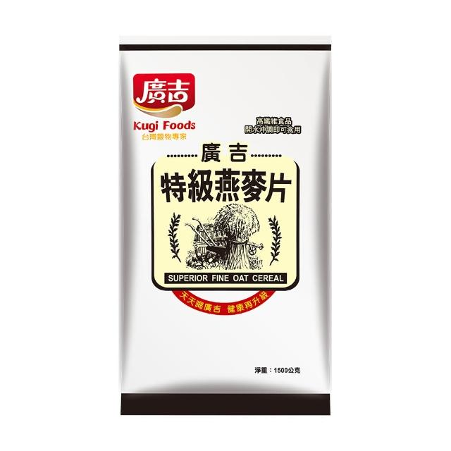 【廣吉】澳洲特級燕麥片(500g)