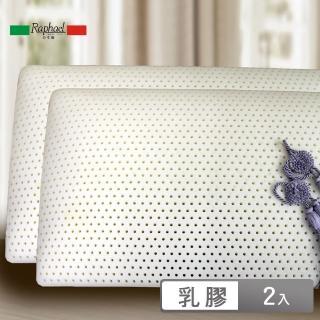 【Raphael拉斐爾】美國防蹣乳膠枕-平面基本型(14cm/2入)