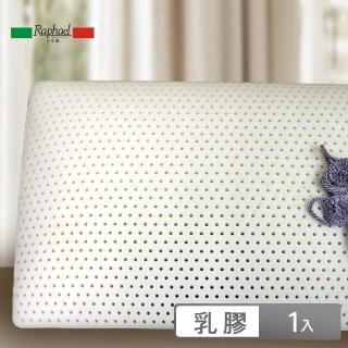【Raphael拉斐爾】美國防蹣乳膠枕-平面基本型(14cm/1入)