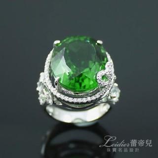【蕾帝兒名品】時尚之星綠曜戒指