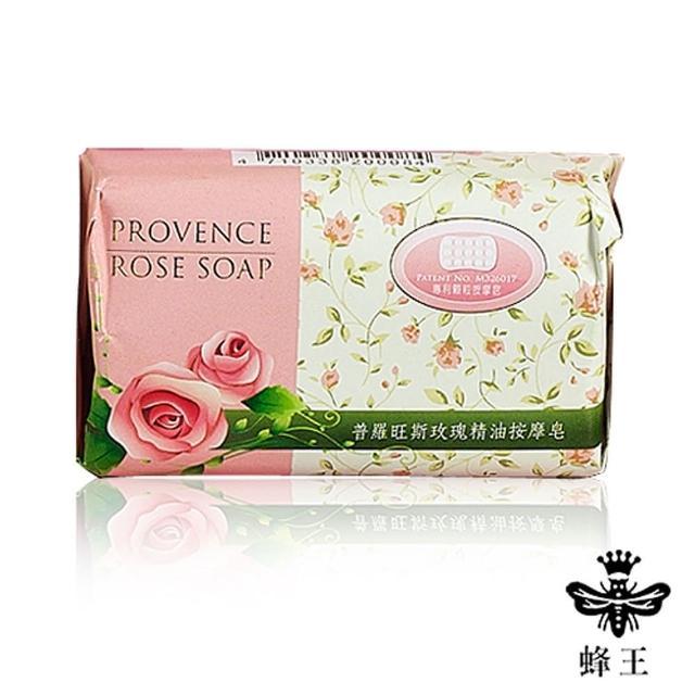 【蜂王】普羅旺斯玫瑰精油按摩皂(80g六入)