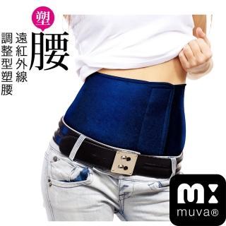【muva】調整型塑腰(1入)