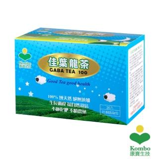 【KOMBO】GABA TEA 100 佳葉龍茶(20入隨身包X2盒組)