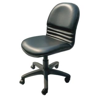 【COLOR】氣壓升降皮辦公椅