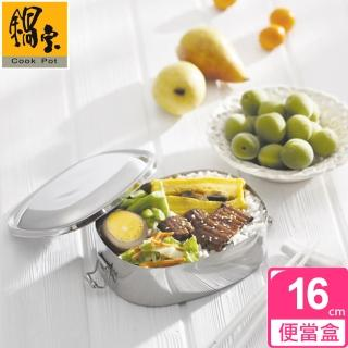 【鍋寶】巧廚方型便當盒16CM(SSB-604)