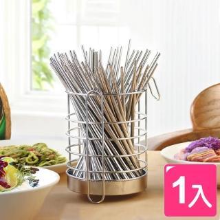 【皇家拿鐵】圓型不鏽鋼筷匙餐具收納籃
