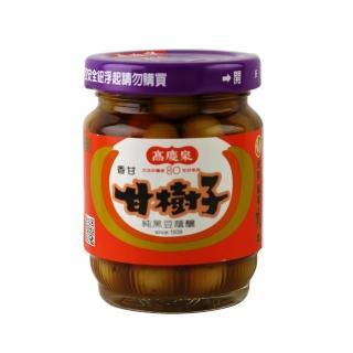 高慶泉甘樹子135g(135g)