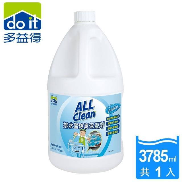 【多益得】排水管除臭保養劑(3785cc)