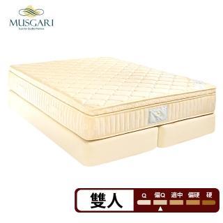 【MUSGARI瑪格麗】雅典娜 乳膠獨立筒 彈簧床墊-雙人5尺(送緹花對枕)