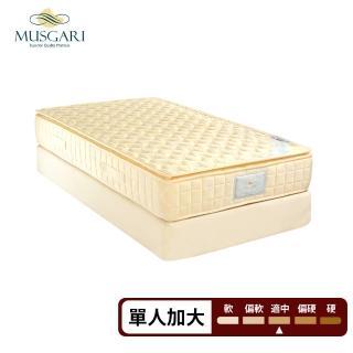 【MUSGARI瑪格麗】瑪爾斯 獨立筒 彈簧床墊-單人3.5尺(送緹花枕*1)