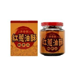 【台灣清香號】紅蔥油酥純手工(240g)