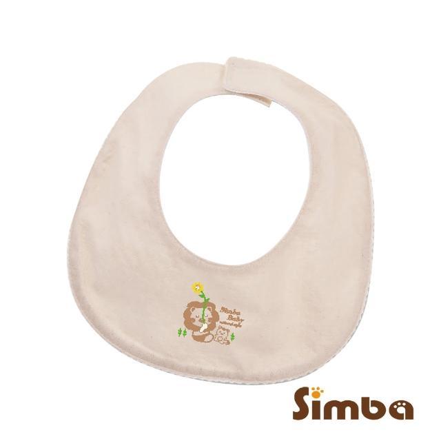 【小獅王辛巴】有機棉嬰兒小圍兜