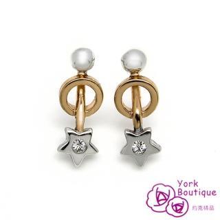 【約克精品】流星方晶鋯石包銠白金鈦金屬針式耳環(SGS認證)