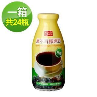 【康健生機】有機黑棗黑木耳飲(290ml/瓶*24入/箱)