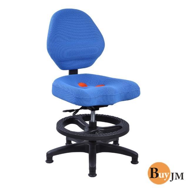 《BuyJM》貝比坐墊加大兒童成長椅-藍色/免組裝