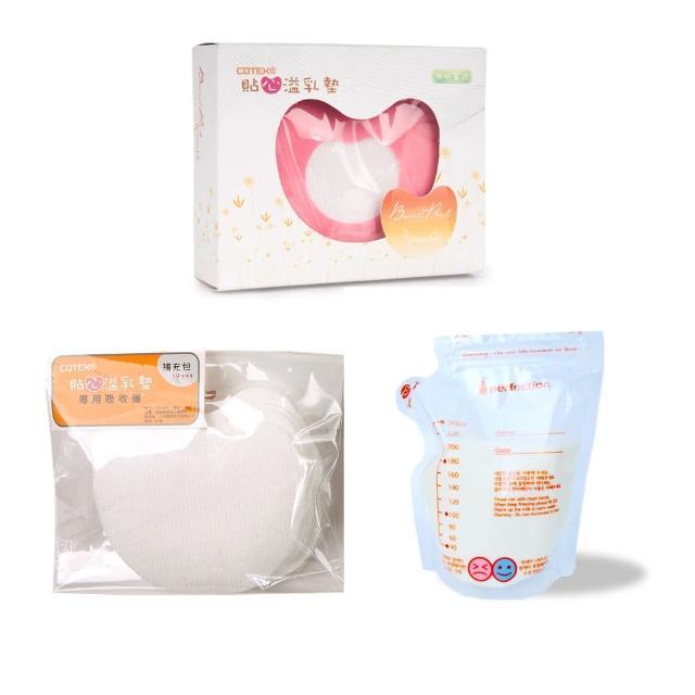 【COTEX可透舒】母乳組(環保防溢乳墊+補充包+ 40入母乳冷凍袋)