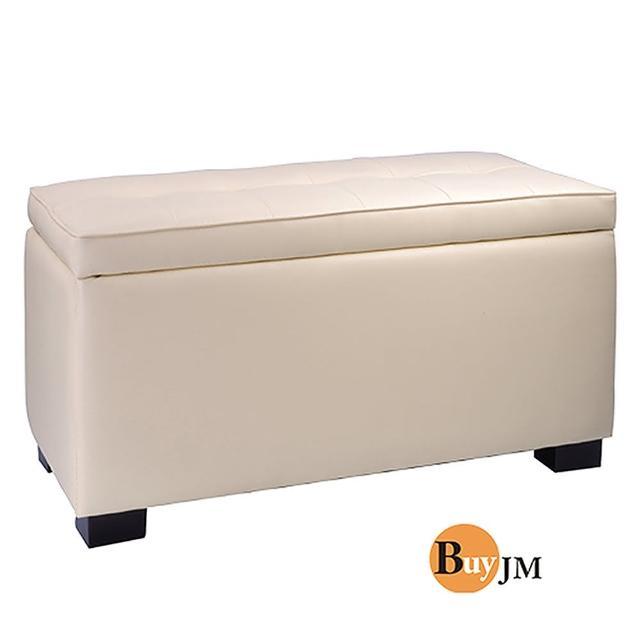 《BuyJM》斯洛克長掀蓋椅/收納椅-2色可選