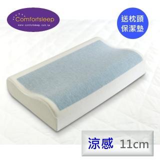 【Comfortsleep】Air Cool涼感控溫水冷人體工學記憶膠枕頭2入(送醫美級蝸牛保濕面膜一盒+枕頭保潔墊)