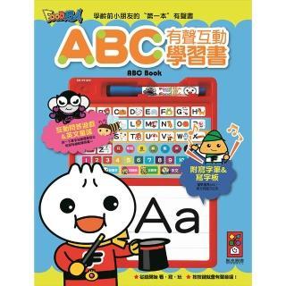 【風車圖書】ABC有聲互動學習書