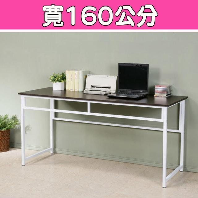 《BuyJM》簡約時尚加大型工作桌/電腦桌寬160公分2色可選