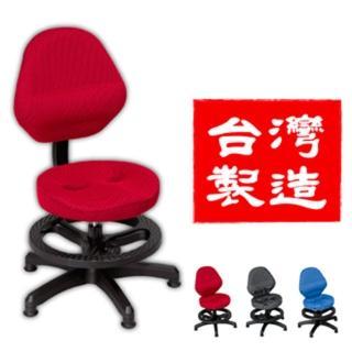 《BuyJM》菲爾多功能專利3D立體兒童成長椅三色