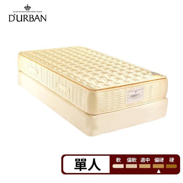 【Durban都爾本】拿破崙 乳膠獨立筒 彈簧上墊-單人3.5尺(送保潔墊+緹花枕1入)