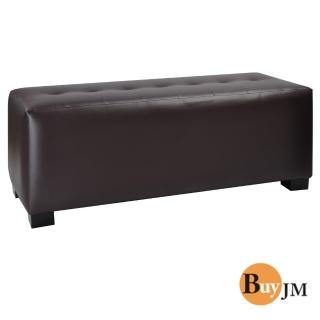 《BuyJM》精緻時尚床尾椅/穿鞋椅寬103公分-咖啡色