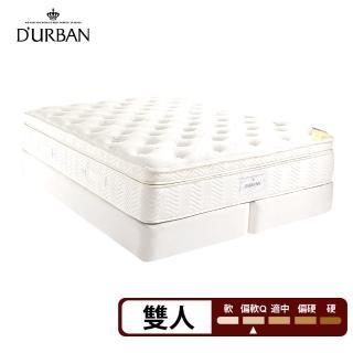 【Durban都爾本】亨利 乳膠獨立筒 彈簧床墊-雙人5尺(送羽絲絨被)