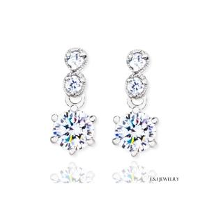 【E&I】 -晶漾美人- 1克拉八心八箭美鑽針式耳環