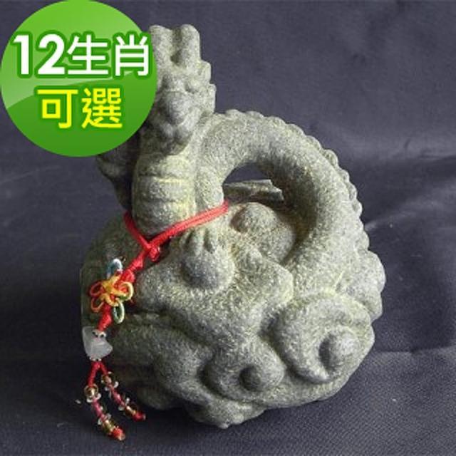 【雕塑藝術大師 羅廣維】開運陶源 秤心如意系列禮品(石塑造十二生肖)