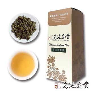 【名池茶業】霧社手採高山茶葉(150公克X4)