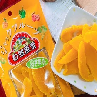 【自然原素】芒果乾(140G)