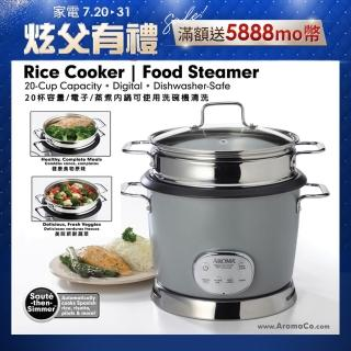 ~AROMA~多 美食機 電蒸籠 慢燉鍋 電飯鍋^(ARC~790SD~1NG^)
