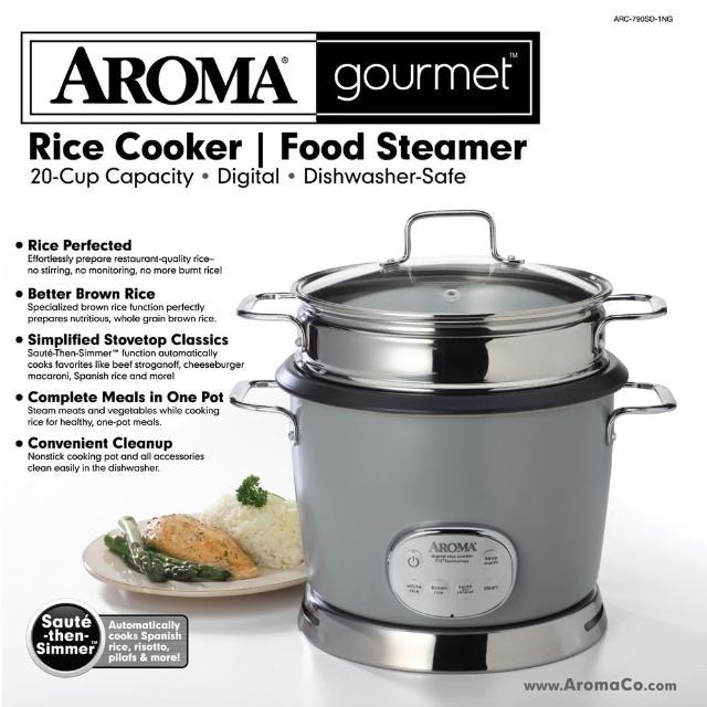 【AROMA】多功能美食機/電蒸籠/慢燉鍋/電飯鍋(ARC-790SD-1NG)