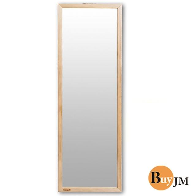 《BuyJM》茉莉和風實用全身壁鏡