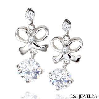 【E&I】-日系甜心-1.2克拉八心八箭完美車工美鑽針式耳環