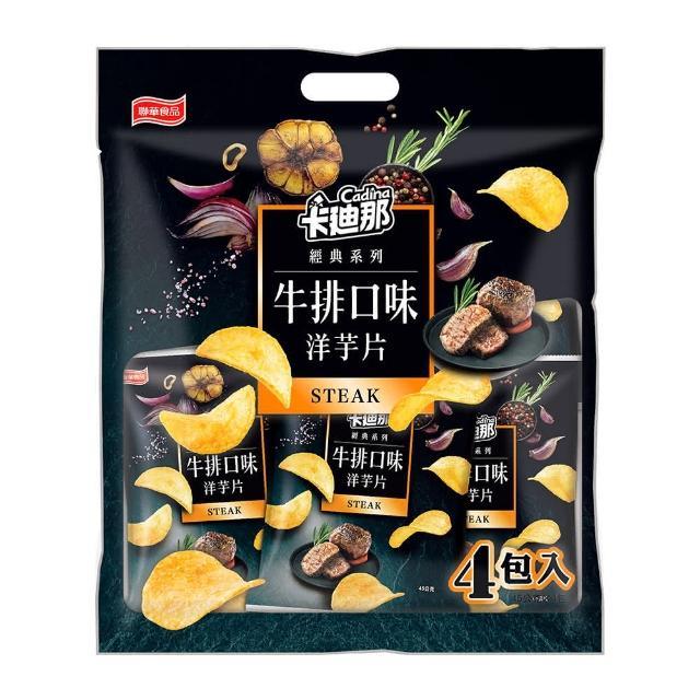 【卡迪那】牛排洋芋片(45Gx4包)