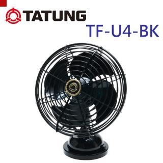 【TATUNG大同】復古 小電扇-黑色(TF-U4-BK)