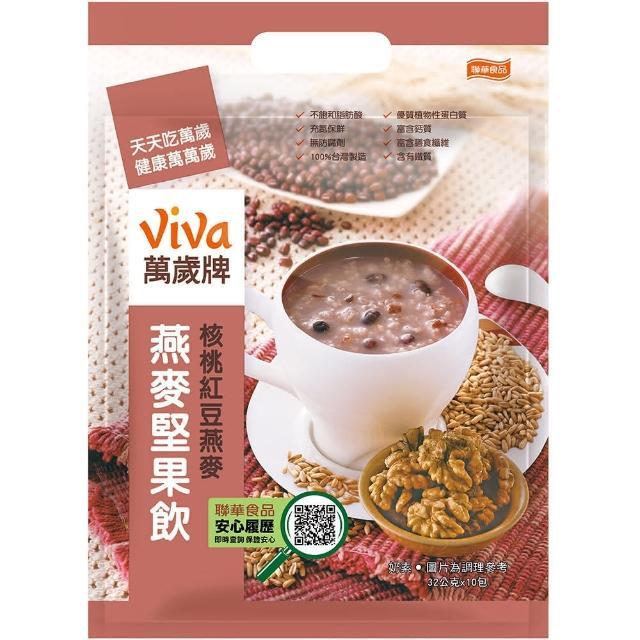 【萬歲牌】核桃紅豆燕麥-32gx10包(聯華食品)