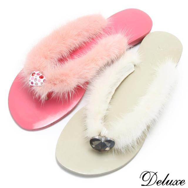 【Deluxe】真皮柔軟貂毛水晶夾腳拖鞋(米白☆桃粉)