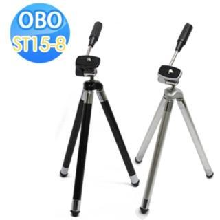 【OBO】ST15-8 八節式不銹鋼腳架