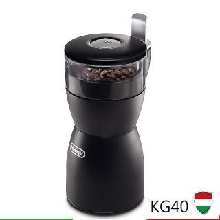 【Delonghi 迪朗奇】多功能磨豆機(KG40)