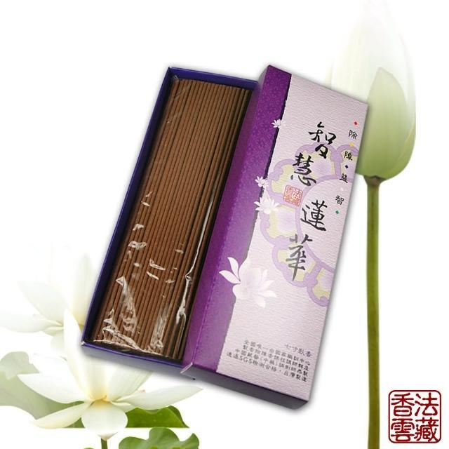 【法藏香雲】智慧蓮華開運薰香(7寸臥香)