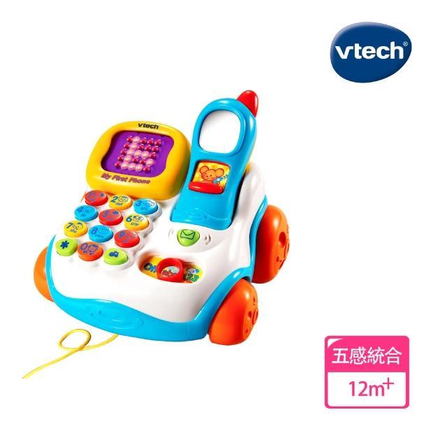 【Vtech】智慧學習電話機