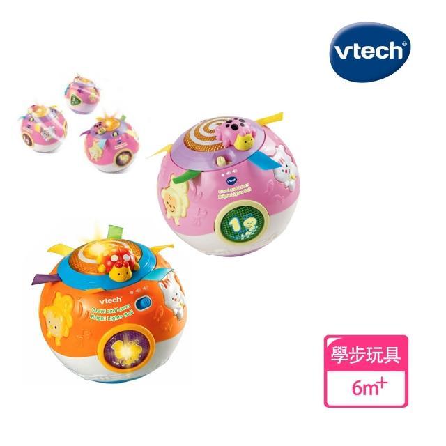 【Vtech】炫彩聲光滾滾球(快樂兒童首選玩具)