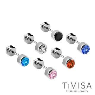 【TiMISA】極簡晶鑽 純鈦耳環(6色可選)