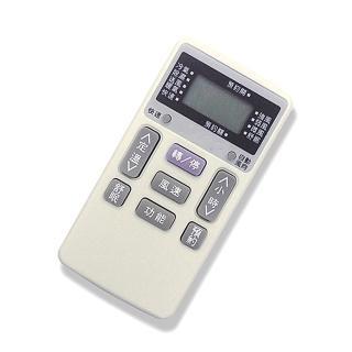 【北極熊】日立專用冷氣遙控器(冷氣搖控器系列)